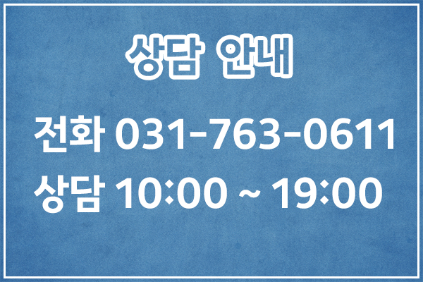 business-tel-600x400