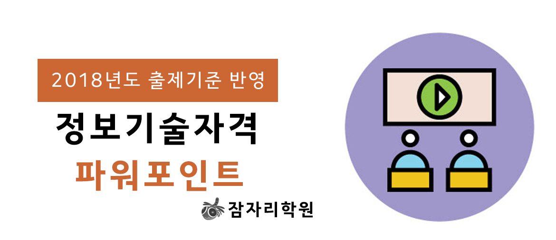 courses-computer-certificate-133-1170×560