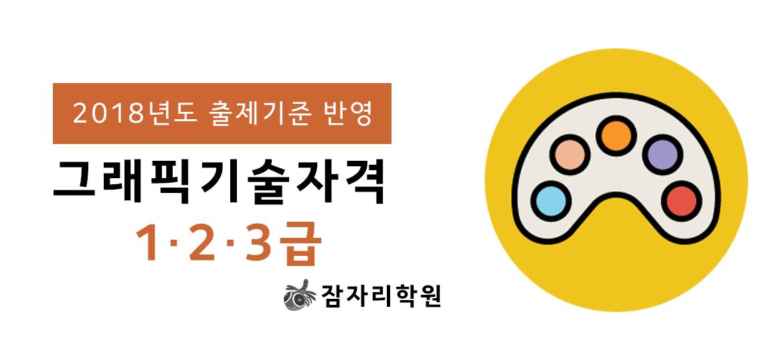 courses-computer-certificate-001-1170×560.jpg