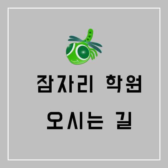 jamjalee-com-blog-120
